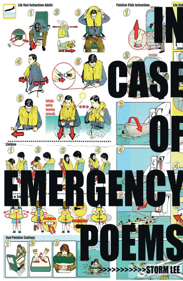 In Case of Emergency Poems