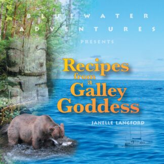 Recipes from a Galley Goddess